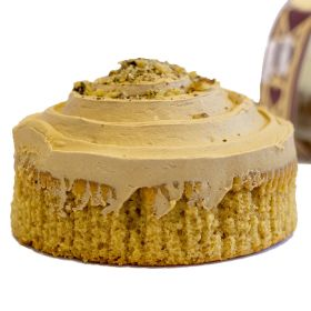 Round Sponge Cakes - Coffee & Walnut